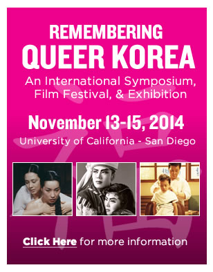 Remembering Queer Korea Film Festival